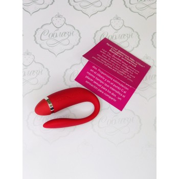 We-Vibe Special Edition We-Vibe Couples battery