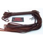 Плетка  коричневая