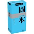 Презервативы OKAMOTO Super lubricative № 10