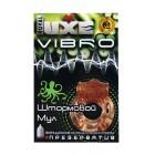 Виброкольца LUXE VIBRO Штормовой Мул + презерватив